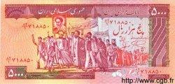 5000 Rials IRAN  1983 P.139a NEUF