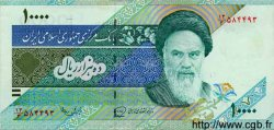 10000 Rials IRAN  1992 P.146b SUP+