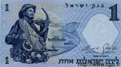 1 Lira ISRAËL  1958 P.30c NEUF