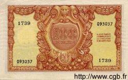 100 Lire ITALIE  1953 P.092a SPL