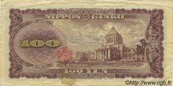 100 Yen JAPON  1953 P.090c TB