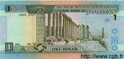 1 Dinar JORDANIE  1996 P.29b NEUF