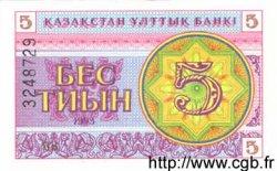 5 Tyin KAZAKHSTAN  1993 P.03 NEUF