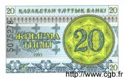 20 Tyin KAZAKHSTAN  1993 P.05 NEUF