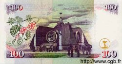 100 Shillings KENYA  2001 P.34 NEUF