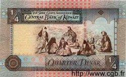 1/4 Dinar KOWEIT  1994 P.23 NEUF