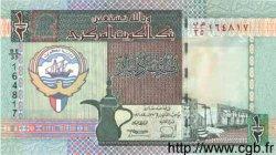 1/2 Dinar KOWEIT  1994 P.24a NEUF