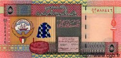 5 Dinars KOWEIT  1994 P.26