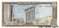 1 Livre LIBAN  1980 P.61c NEUF