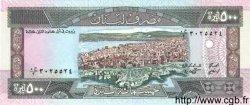500 Livres LIBAN  1988 P.68 NEUF