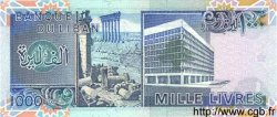 1000 Livres LIBAN  1988 P.69a NEUF