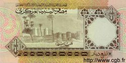 1/4 Dinar LIBYE  1991 P.57c NEUF