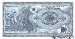 100 Denari MACÉDOINE  1992 P.04a NEUF