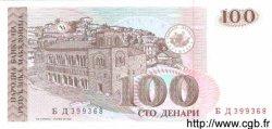 100 Denari MACÉDOINE  1993 P.12a NEUF