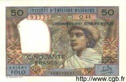 50 Francs / 10 Ariary MADAGASCAR  1969 P.61 pr.NEUF