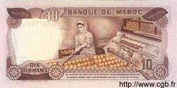 10 Dirhams MAROC  1985 P.57b NEUF