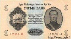1 Tugrik MONGOLIE  1955 P.28 pr.NEUF