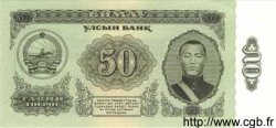50 Tugrik MONGOLIE  1966 P.40a NEUF