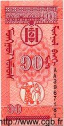 10 Mongo MONGOLIE  1993 P.49 NEUF