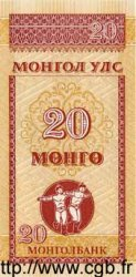 20 Mongo MONGOLIE  1993 P.50 NEUF