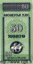 50 Mongo MONGOLIE  1993 P.51 NEUF