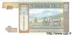 50 Tugrik MONGOLIE  1993 P.56 NEUF