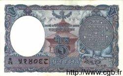 1 Rupee NÉPAL  1951 P.01b SPL