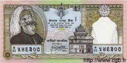 25 Rupees NÉPAL  1997 P.41 pr.NEUF