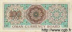 100 Baiza OMAN  1973 P.07a SUP+