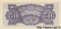 50 Centavos PHILIPPINES  1942 P.105b pr.NEUF