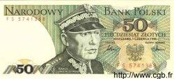 50 Zlotych POLOGNE  1986 P.142c NEUF
