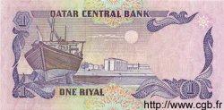 1 Riyal QATAR  1996 P.14 NEUF