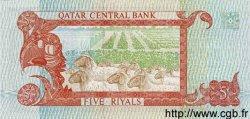 5 Riyals QATAR  1996 P.15b NEUF