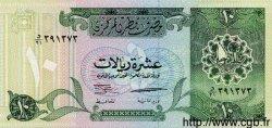 10 Riyals QATAR  1996 P.16b NEUF