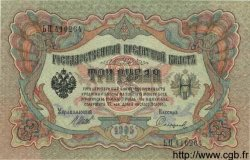 3 Roubles RUSSIE  1905 P.009c pr.NEUF