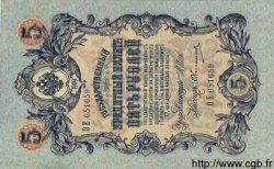 5 Roubles RUSSIE  1909 P.010b pr.NEUF