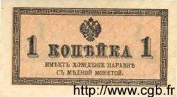 1 Kopek RUSSIE  1917 P.024a NEUF