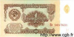 1 Rouble RUSSIE  1961 P.222a NEUF