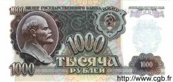 1000 Roubles RUSSIE  1992 P.250a NEUF