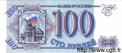 100 Roubles RUSSIE  1993 P.254