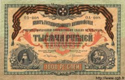1000 Roubles RUSSIE  1919 PS.0424a TTB+