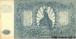 500 Roubles RUSSIE  1920 PS.0434 SUP+ à SPL