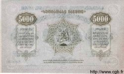 5000 Roubles RUSSIE  1921 PS.761a pr.NEUF