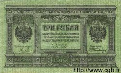 3 Roubles RUSSIE  1919 PS.827 pr.NEUF