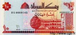 10 Dinars SOUDAN  1993 P.52 NEUF