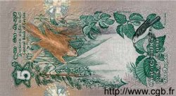 5 Rupees SRI LANKA  1979 P.084a NEUF