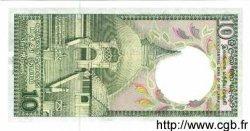 10 Rupees SRI LANKA  1987 P.096 NEUF