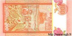 100 Rupees SRI LANKA  1995 P.111 SPL