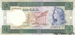 100 Pounds SYRIE  1982 P.104c pr.NEUF