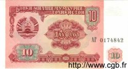 10 Roubles TADJIKISTAN  1994 P.03 NEUF